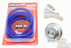 HKS Actuator Upgrade Kit - GRB