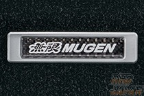 Mugen Sports Luggage Mat Black - KC2