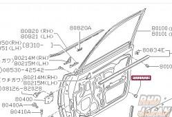 Nissan OEM Bumper Rubber Door 80872-W1010