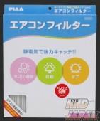 PIAA Comfort Air Conditioner A/C Filter - EVC-T4