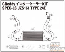 Trust GReddy Spec-LS Intercooler Replacement Pipe I-1 - JZS161