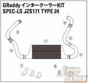 Trust GReddy Spec-LS Intercooler Replacement Pipe I-4 - JZS171