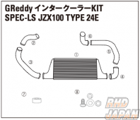 Trust GReddy Spec-LS Intercooler Replacement Pipe I-4 - JZX100