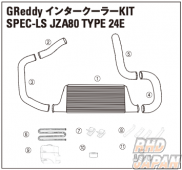 Trust GReddy Spec-LS Intercooler Replacement Pipe I-1 - JZA80