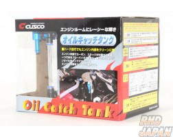 CUSCO Oil Catch Can Tank 0.6 Liter - AE86