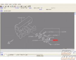Nissan OEM AAC Valve