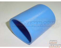 Sard Silicon Hose Straight 3Ply 75mm x 80mm
