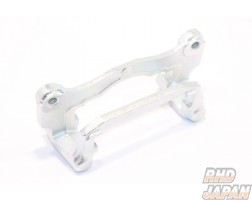 Mazda OEM Rear Brake Support Mounting 17 Inch - FD3S