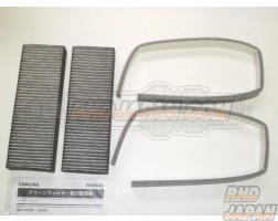 Nissan OEM Air Purifier and Carbon Filter Kit AY685 - R34 BNR34