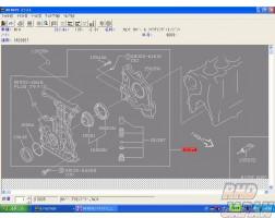 Nissan OEM Front Cover Assembly Oil Pump SR20DET RNN14