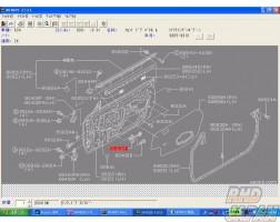 Nissan OEM Door Stopper Link AA100 R34