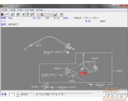 NISSAN OEM Accelerator Pedal Bushing 18014 Skyline R34