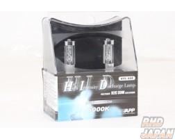 APP HID Bulb Set D2C (D2R/D2S) 6000K Brilliant White
