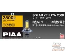 PIAA Solar Yellow 2500K Halogen Bulbs H4