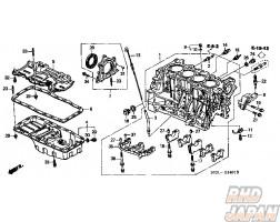 Honda OEM Engine Mount Bracket Bolt B - Civic CR-V