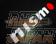 Nismo Silvia Reinforced Cross 6-Speed Transmission - 6th Main Gear
