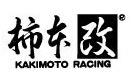Kakimoto-Racing.jpg