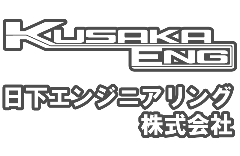 Kusaka Engineering