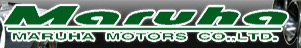 Maruha-Motors.jpg