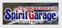 Spirit Garage